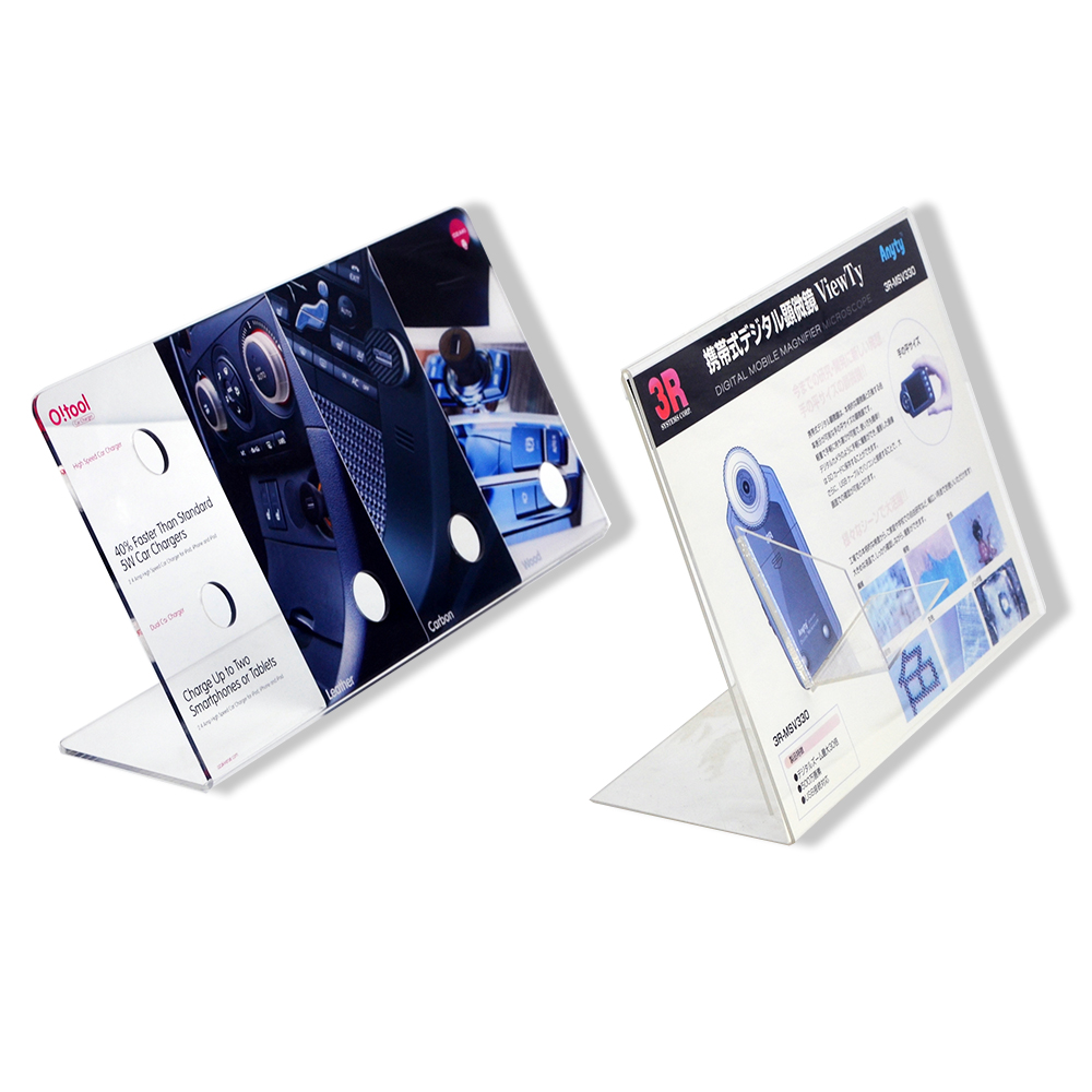 Digital Electronic Products Display and Acrylic display Case   9812